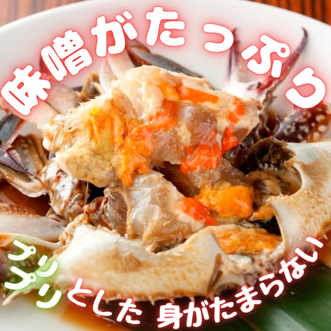 カンジャンケジャン (※計り売り商品)